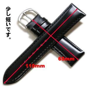 時計屋ネット マックロ(馬黒)コードバン 時計ベルト(裏ラバー・ショートサイズ)|tokeiyanet