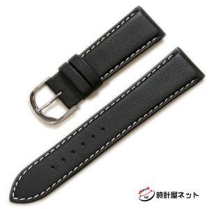 時計屋ネット 三代目タンクロー(短黒)カーフ(裏ラバー・ショートサイズ)ブラック 時計ベルト 対応サイズ:20mm|tokeiyanet