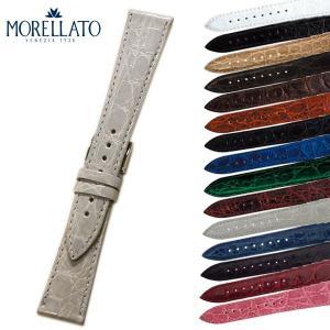 モレラート TRACY(トレイシー) クロコダイル時計ベルト 対応サイズ:12mm,14mm,16mm,18mm,20mm|tokeiyanet