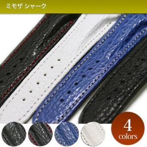 ミモザ シャーク 時計ベルト 対応サイズ:20mm,22mm,24mm|tokeiyanet