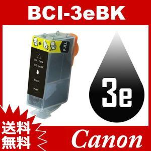BCI-3eBK ブラック キャノン互換インク キャノン C...