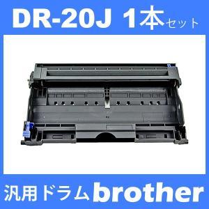 dr-20j dr20j ( ドラム 20J ) ブラザー ( 1本セット ) brother HL-2040 MFC-7820N MFC-7420 DCP-7010 FAX-2810 ( 汎用ドラムユニット )|toki