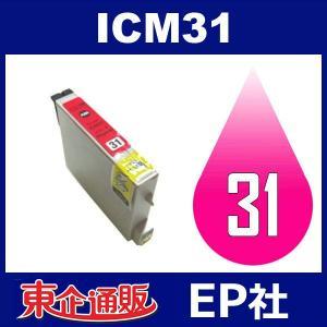 IC31 ICM31 マゼンタ ( エプソン互換インク ) EPSON