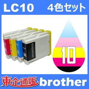 LC10 LC10-4PK 4色セット 中身 ( LC10BK LC10C LC10M LC10Y ) BR社プリンター用 BR社 BR社プリンター用互換インクカートリッジ|toki