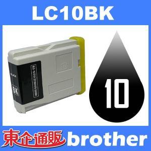 LC10 LC10BK ブラック BR社 インク BR社プリンター用 互換インク BR社プリンター用 インクカートリッジ|toki
