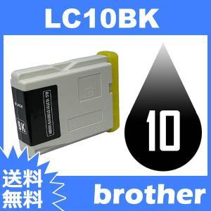 LC10 LC10-4PK LC10BK ブラック BR社 インク BR社プリンター用 互換インク BR社プリンター用 インクカートリッジ 送料無料|toki