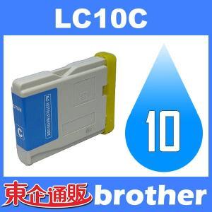 LC10 LC10C シアン BR社プリンター用 BR社 BR社プリンター用互換インクカートリッジ|toki