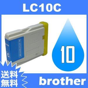LC10 LC10-4PK LC10C シアン BR社プリンター用 BR社 BR社プリンター用互換インクカートリッジ 送料無料|toki