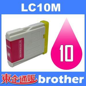LC10 LC10M マゼンタ BR社プリンター用 BR社 互換インクカートリッジ 互換インク インク BR社 BR社プリンター用|toki