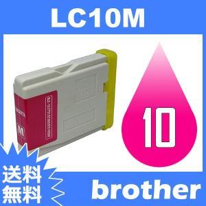 LC10 LC10-4PK LC10M マゼンタ BR社プリンター用 BR社 互換インクカートリッジ 互換インク インク BR社 BR社プリンター用 送料無料|toki