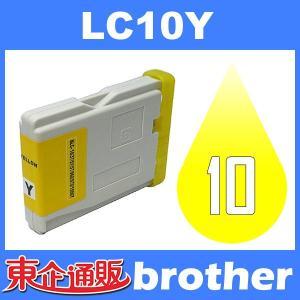 LC10 LC10Y イエロー BR社プリンター用 BR社 互換インクカートリッジ 互換インク インク BR社 BR社プリンター用|toki