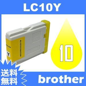 LC10 LC10-4PK LC10Y イエロー BR社プリンター用 BR社 互換インクカートリッジ 互換インク インク BR社 BR社プリンター用 送料無料|toki