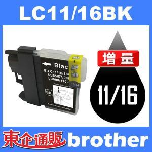LC11 LC11BK ブラック BR社 BR社プリンター用インク 互換インク インク BR社プリンター用|toki