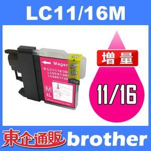 LC11 LC11M マゼンタ BR社 BR社プリンター用インク 互換インク インク BR社プリンター用 toki