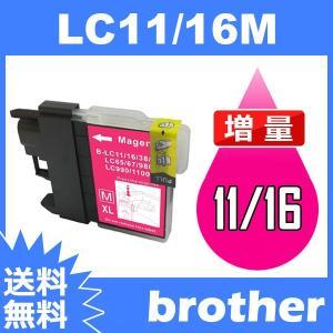 LC11 LC11-4PK LC11M マゼンタ BR社 BR社プリンター用インク 互換インク インク BR社プリンター用 送料無料|toki