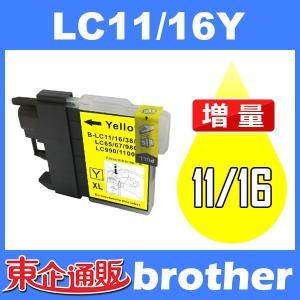 LC11 LC11Y イエロー BR社 BR社プリンター用インク 互換インク インク BR社プリンター用 toki