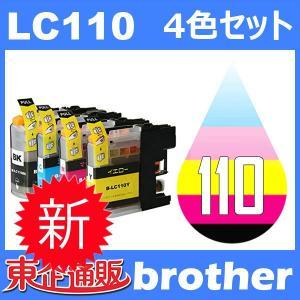 LC110 LC110-4PK 4色セット 中身 ( LC110BK LC110C LC110M LC110Y ) 互換インク BR社 最新バージョンICチップ付 BR社プリンター用|toki