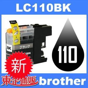 LC110 LC110BK ブラック BR社プリンター用インク互換 最新バージョンICチップ付|toki