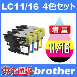LC16 LC16-4PK 4色セット 中身 ( LC16BK LC16C LC16M LC16Y ) BR社プリンター用 BR社 BR社プリンター用互換インクカートリッジ toki
