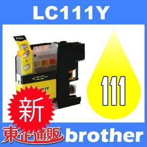 LC111 LC111Y イェロー 互換インクカートリッジ BR社 BR社プリンター用 最新バージョンICチップ付|toki