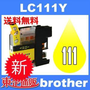 LC111 LC111-4PK LC111Y イェロー 互換インクカートリッジ BR社 BR社プリンター用 送料無料|toki