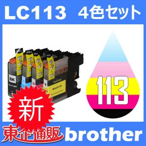 LC113 LC113-4PK 4色セット 中身 ( LC113BK LC113C LC113M LC113Y ) 互換インク BR社 最新バージョンICチップ付|toki