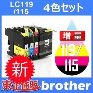 LC119/115-4PK 4色セット 中身 ( LC119BK LC115C LC115M LC115Y ) 互換インク BR社 最新バージョンICチップ付|toki