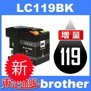 LC119/115 LC119BK ブラック 互換インクカートリッジ BR社 BR社プリンター用 最新バージョンICチップ付|toki