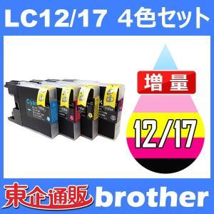 LC12 LC12-4PK 4色セット 中身 ( LC12BK LC12C LC12M LC12Y ) 互換インクカートリッジ BR社 インク・カートリッジ BR社プリンター用|toki