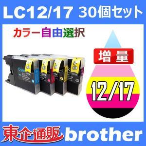 LC12 LC12-4PK 30個セット ( 自由選択 LC12BK LC12C LC12M LC12Y ) 互換インクカートリッジ BR社 インク・カートリッジ BR社プリンター用|toki