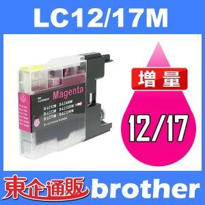 LC12 LC12M マゼンタ 互換インクカートリッジ BR社 LC12-M インク・カートリッジ|toki