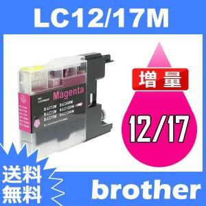 LC12 LC12-4PK LC12M マゼンタ 互換インクカートリッジ BR社 LC12-M インク・カートリッジ 送料無料|toki