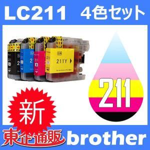 LC211 LC211-4PK 4色セット 中身 ( LC211BK LC211C LC211M LC211Y ) 互換インク BR社 最新バージョンICチップ付 toki
