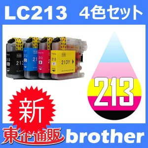 LC213 LC213-4PK 4色セット 中身 ( LC213BK LC213C LC213M LC213Y ) 互換インク BR社 最新バージョンICチップ付|toki