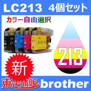 LC213 LC213-4PK 4個セット ( 自由選択 LC213BK LC213C LC213M LC213Y ) 互換インク BR社 最新バージョンICチップ付|toki