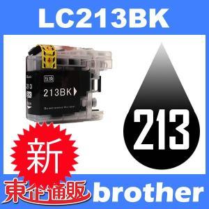 LC213 LC213BK ブラック 互換インクカートリッジ BR社 BR社プリンター用 最新バージョンICチップ付|toki