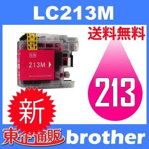 LC213 LC213-4PK LC213M マゼンタ 互換インクカートリッジ BR社 BR社プリンター用 送料無料|toki