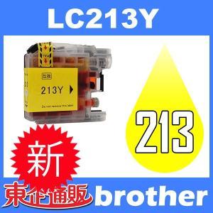 LC213 LC213Y イェロー 互換インクカートリッジ BR社 BR社プリンター用 最新バージョンICチップ付|toki