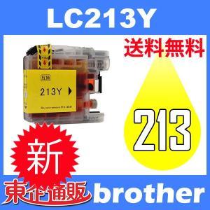 LC213 LC213-4PK LC213Y イェロー 互換インクカートリッジ BR社 BR社プリンター用 送料無料|toki