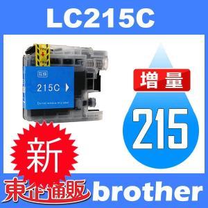 LC217/215 LC215C シアン 互換インクカートリッジ BR社 BR社プリンター用 最新バージョンICチップ付 toki