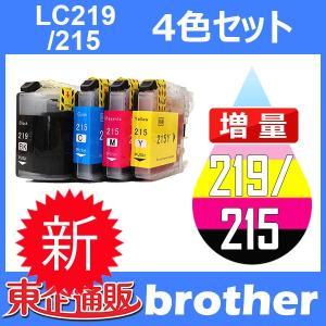 LC219/215-4PK 4色セット 中身 ( LC219BK LC215C LC215M LC215Y ) 互換インク BR社 最新バージョンICチップ付 toki