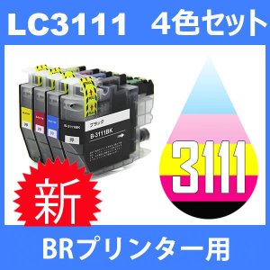 LC3111 LC3111-4PK 4色セット 中身 ( LC3111BK LC3111C LC3111M LC3111Y ) 互換インク BR社 DCP-J973N DCP-J972N DCP-J572N MFC-J893N|toki