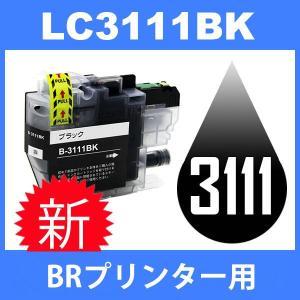 LC3111 LC3111BK ブラック 互換インクカートリッジ BR社 BR社 DCP-J973N DCP-J972N DCP-J572N MFC-J893N|toki