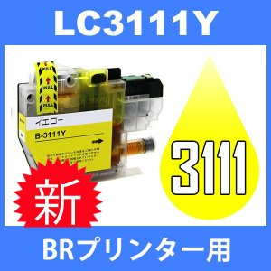 LC3111 LC3111Y イェロー 互換インクカートリッジ BR社 BR社 DCP-J973N DCP-J972N DCP-J572N MFC-J893N|toki