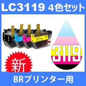 LC3119-4PK 4色セット 中身 ( LC3119BK LC3119C LC3119M LC3119Y ) 互換インク BR社 最新バージョンICチップ付 大容量タイプ|toki