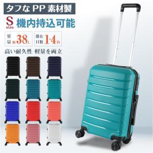 決算セール! PP素材製キャリーケース スーツケース ポリプロピレン Sサイズ 機内 TSAロック ダイヤル式 小型 超軽量 旅行 出張 軽い 海外 国内 静音キャスター|toki