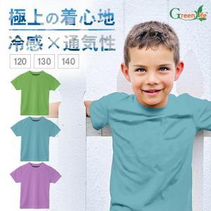 【クールTシャツ 子供】 ひんやりTシャツ 冷却Tシャツ 熱中症対策 アウトドア スポーツ 冷たい 接触冷感 熱中症 スーパークールTシャツ toki