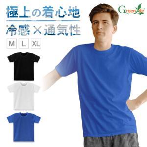【クールTシャツ 大人】 ひんやりTシャツ 冷却Tシャツ 熱中症対策 アウトドア スポーツ 冷たい 接触冷感 熱中症 スーパークールTシャツ toki