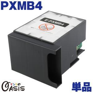 PXMB4 エプソン 単品 互換メンテナンスボックス|toki