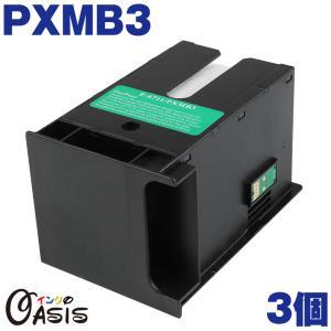 PXMB3 3個 エプソン 互換メンテナンスボックス|toki